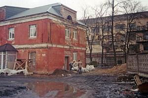 Реконструкция зданий - до начала работ