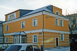 Реконструкция зданий - после окончания работ
